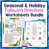 Seasonal/Holiday Following Directions Worksheets BUNDLE -