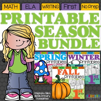 Common Core First Grade Printable Bundle