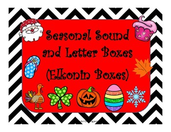 Seasonal Sound and Letter Boxes Bundle