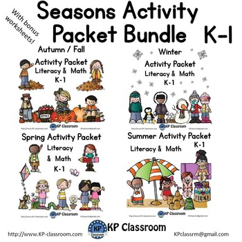 Seasons Activity Packet Bundle K and 1 for Autumn Winter S