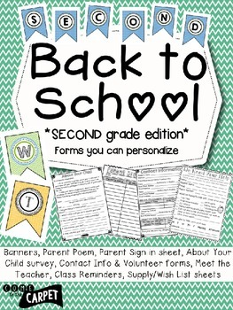 Second Grade Back to School Forms: Can Edit!