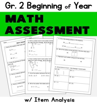 Second Grade Beginning of Year Math Assessment:  Use with