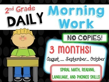 Second Grade Beginning of the Year Morning Work