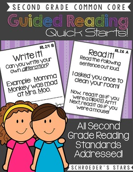 Second Grade Common Core Guided Reading: Quick Starts!