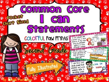 """Second Grade Common Core """"I CAN STATEMENTS"""" Pocket Chart S"""