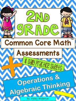 Second Grade Common Core Math (OA) Assessments, Practice S
