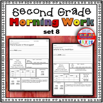 Second Grade Morning Work - Spiral Review or Homework - Ap