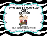 Second Grade Common Core Posters ELA-  I Can Statements- Zebra