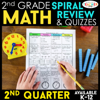 2nd Grade Math Homework 2nd Grade Morning Work 2nd Quarter
