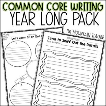 Second Grade Common Core Writing - Narrative, Informative