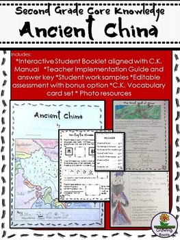 Ancient China Second Grade Core Knowledge Bundle with work