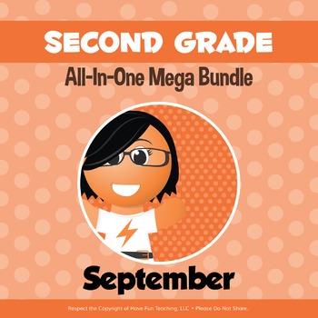 Second Grade Curriculum Bundle (SEPTEMBER)