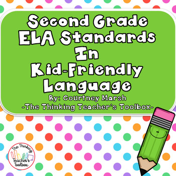 Second Grade ELA Common Core Standards (ALL Standards) Kid