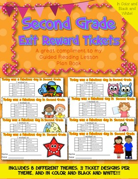 Second Grade Exit Reward Tickets~ A Compliment to the GR L