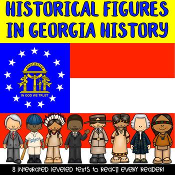 Second Grade Famous Georgians BUNDLE! Differentiated Readi