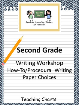 Second Grade How-To/Procedural Writing Paper (Lucy Calkins