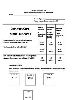 Second Grade Math Connects Ch. 10 Common Core Assessment a