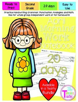 Second Grade Morning Work - Do Now - April