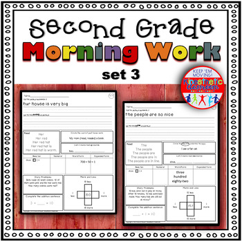 Second Grade Morning Work - Spiral Review or Homework - No