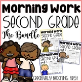 Second Grade Morning Work {All Year-The Bundle}