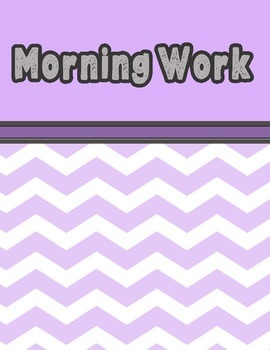 Second Grade Morning Work - Weeks 1 - 5 - Reading Street Unit 1