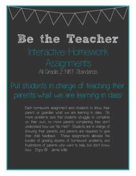 Be The Teacher Interactive Math Homework Grade 2