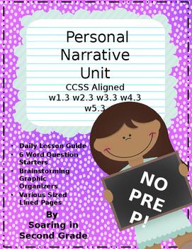 Second Grade Personal Narrative Unit NO PREP!