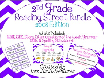 Second Grade Reading Street Unit 1 Bundle