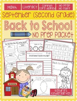 Second Grade September / Back to School Common Core No Pre