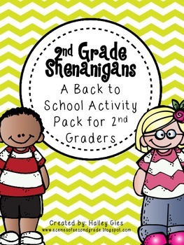 Second Grade Shenanigans: A Beginning of the Year Activity