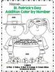 Second Grade St.Patrick's Day Math Activity Set *Common Co