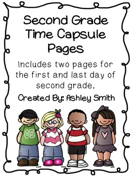 Second Grade Time Capsule Pages FREEBIE!