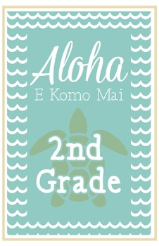 Second Grade Welcome Poster Hawaii: Aloha E Komo Mai