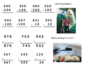 Second Grade Winter Three-Digit Subtraction Review