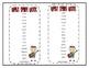 Second Grade Wonders Weekly Spelling Lists