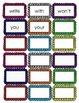 Second Grade Word Wall in Bright Swirls