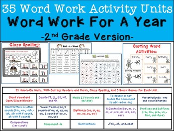Second Grade Word Work For A Year - 35 units of study -500+ Pages