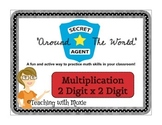 Scavenger Hunt Math - Multiplication 2 x 2 Digits