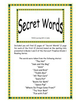 Harcourt Trophies FIRST GRADE Spelling (Books 1 & 2)  Secr