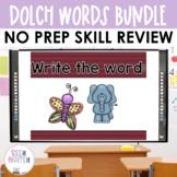 See it. Write it. - Secret Dolch Words BUNDLE