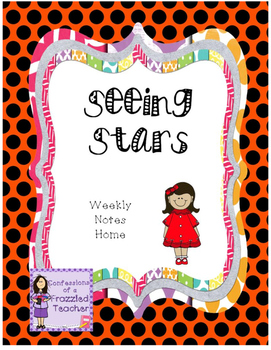 Seeing Stars Weekly Take Home Letters (Scott Foresman Read