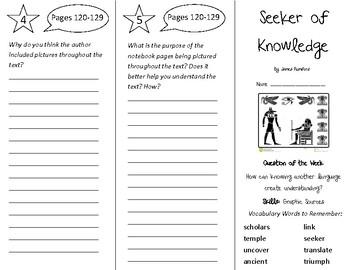 Seeker of Knowledge Trifold - Reading Street 4th Grade Uni