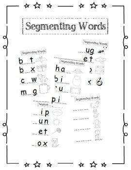 Segmenting Words {CVC word practice}
