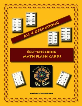 Self Checking Math Flash Cards (4 operations)