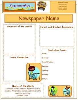 2013 September Classroom Newsletter Template