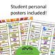 September, Back to School, Classroom Objects, Word Wall En