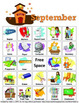 September - Back to School /r/ Articulation and Vocabulary Bingo