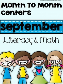 "September Freebie ""Back to School"" Literacy and Math"