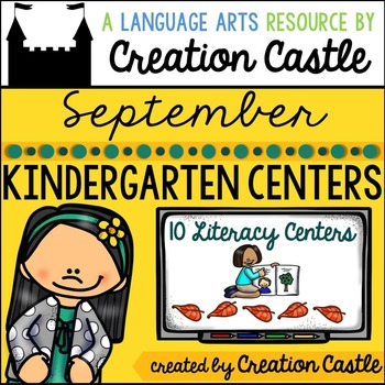 September Kindergarten Centers - Literacy