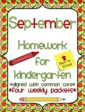 September Kindergarten Common Core Homework